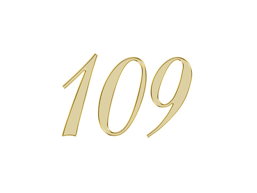 エンジェルナンバー 109