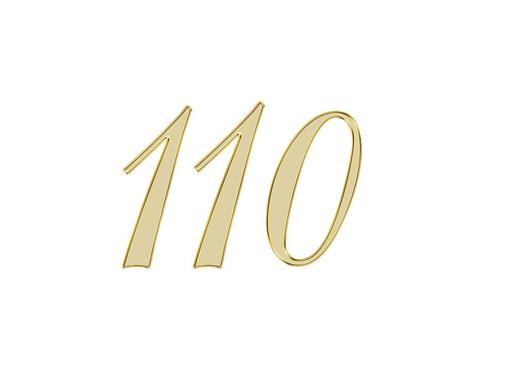 エンジェルナンバー 110