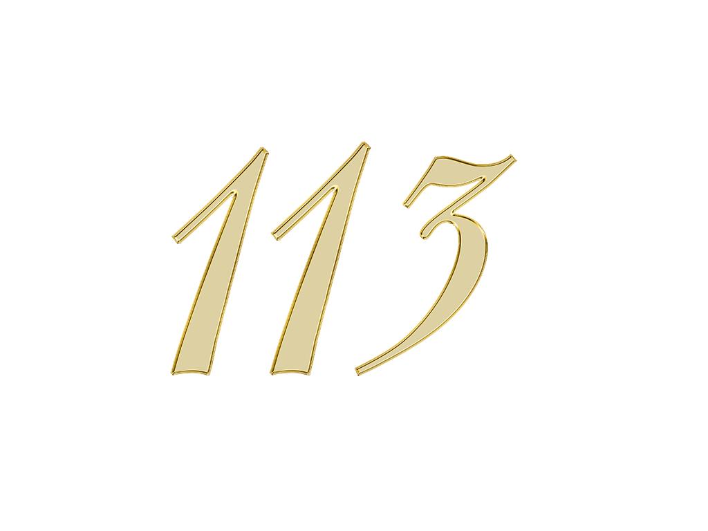エンジェルナンバー 113