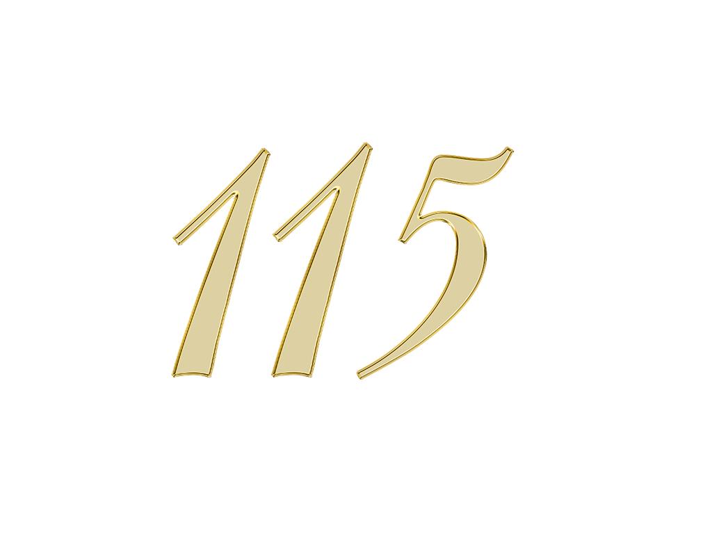 エンジェルナンバー 115