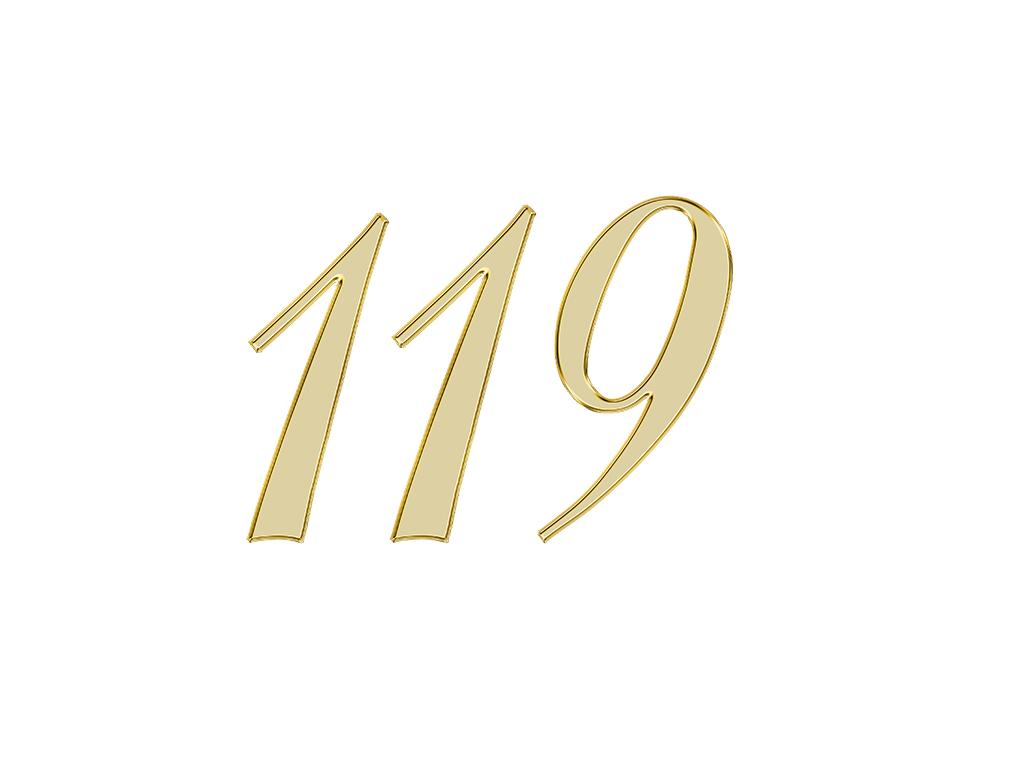 エンジェルナンバー 119