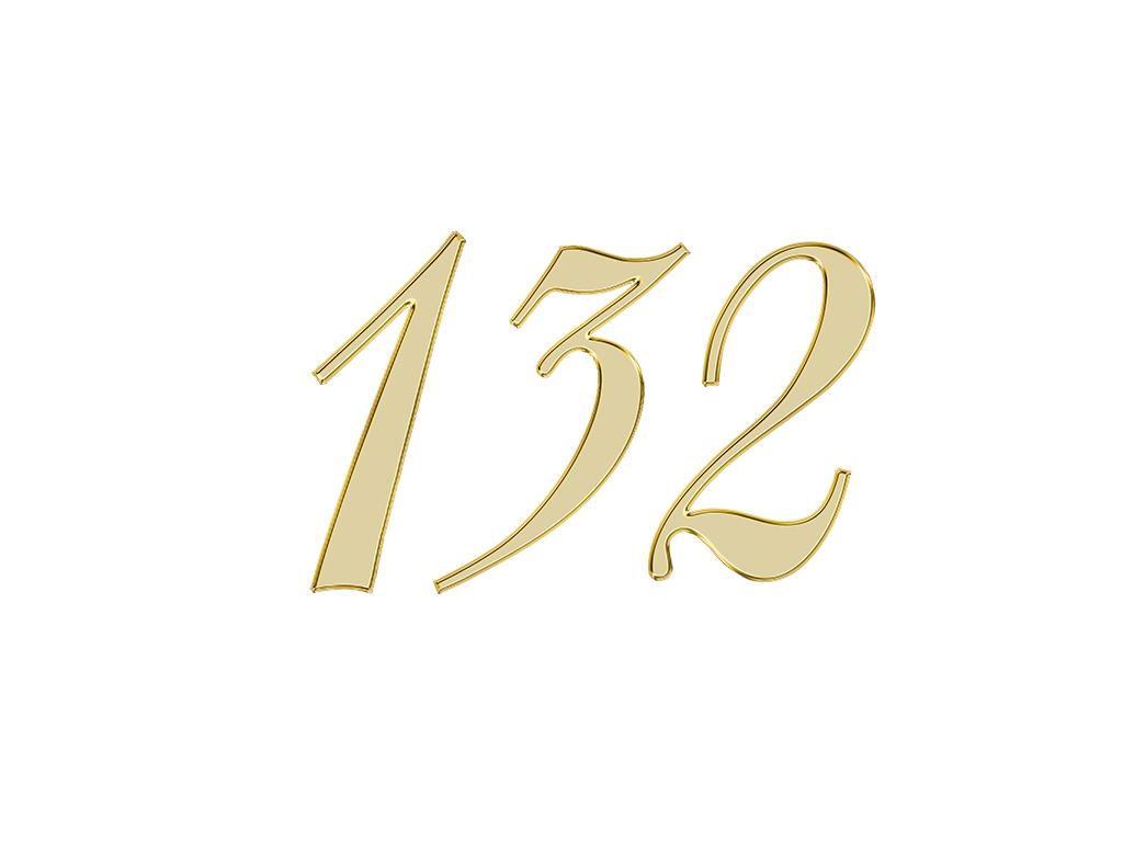 エンジェルナンバー 132