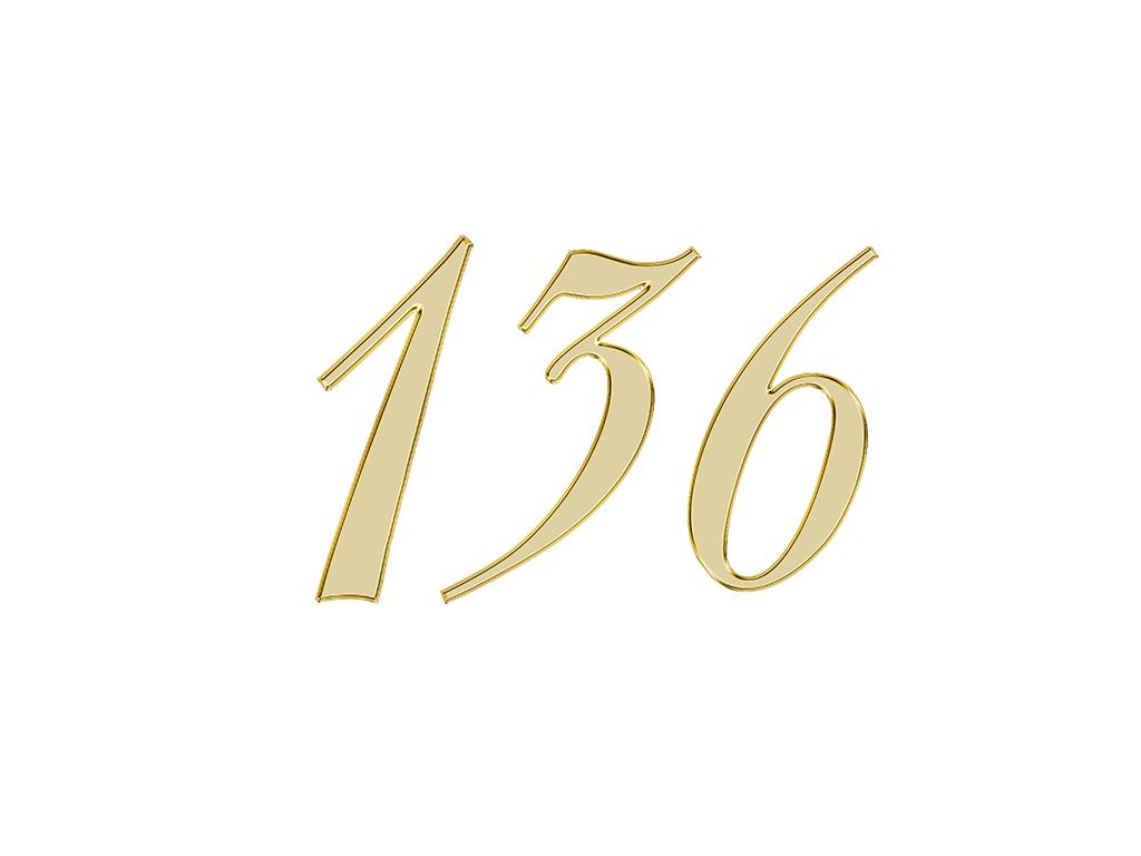 エンジェルナンバー 136