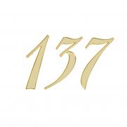 エンジェルナンバー 137