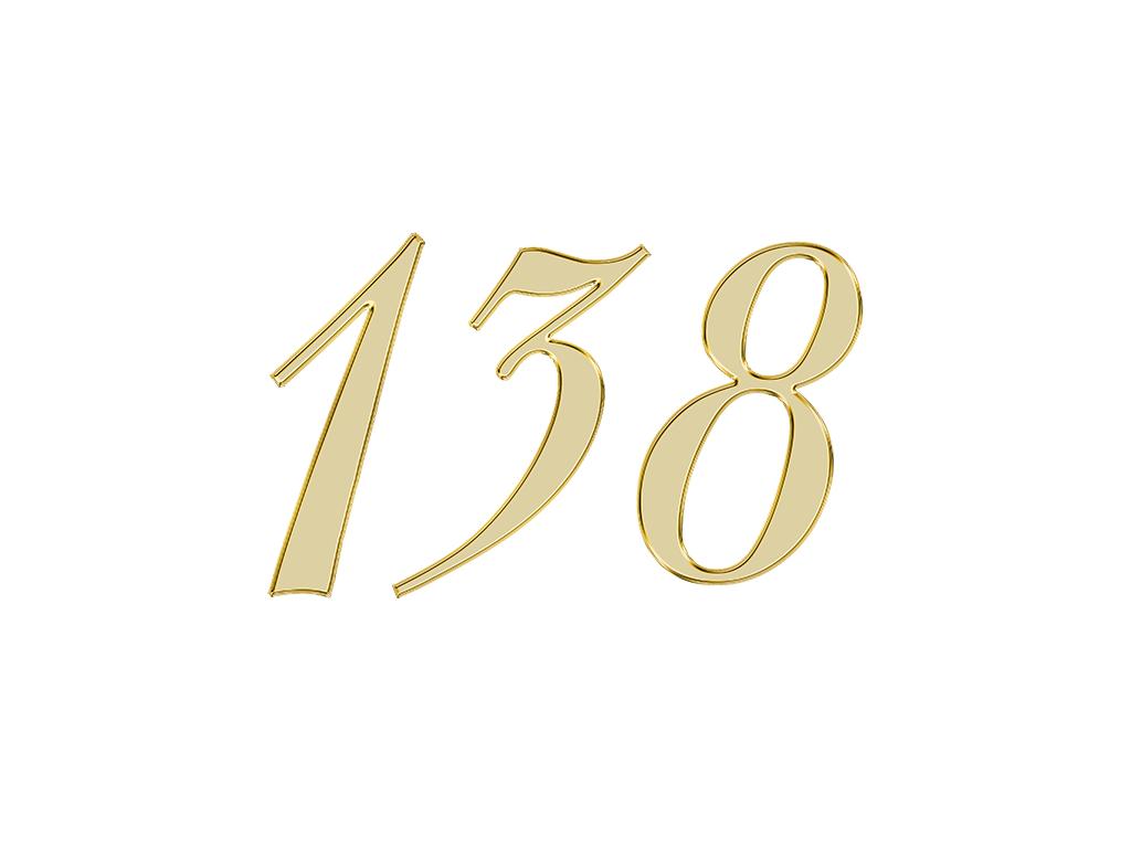 エンジェルナンバー 138