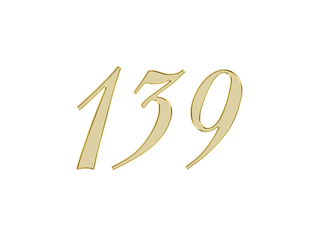 エンジェルナンバー139の意味は【神聖な使命へ扉】