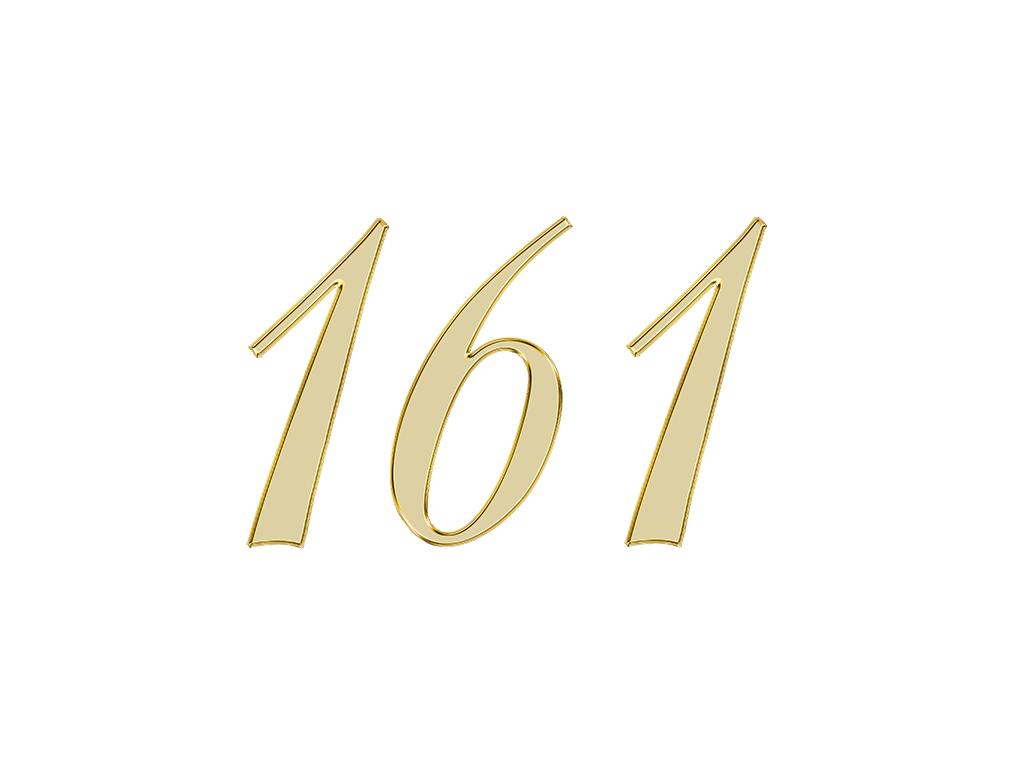 エンジェルナンバー 161