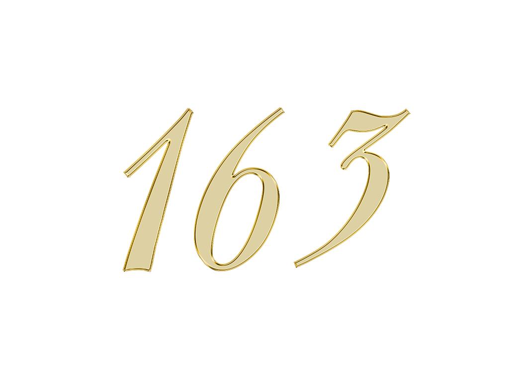エンジェルナンバー 163