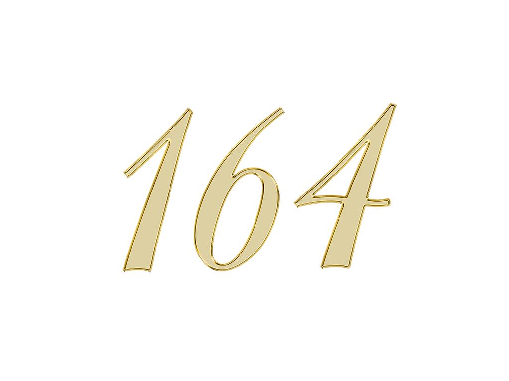 エンジェルナンバー 164