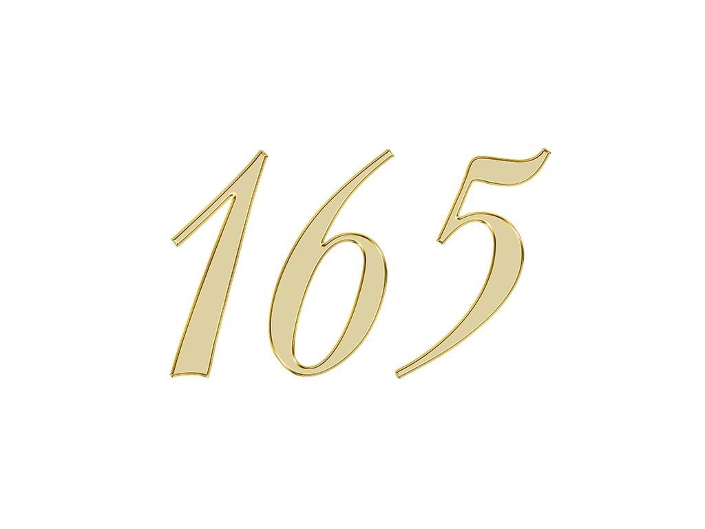 エンジェルナンバー 165