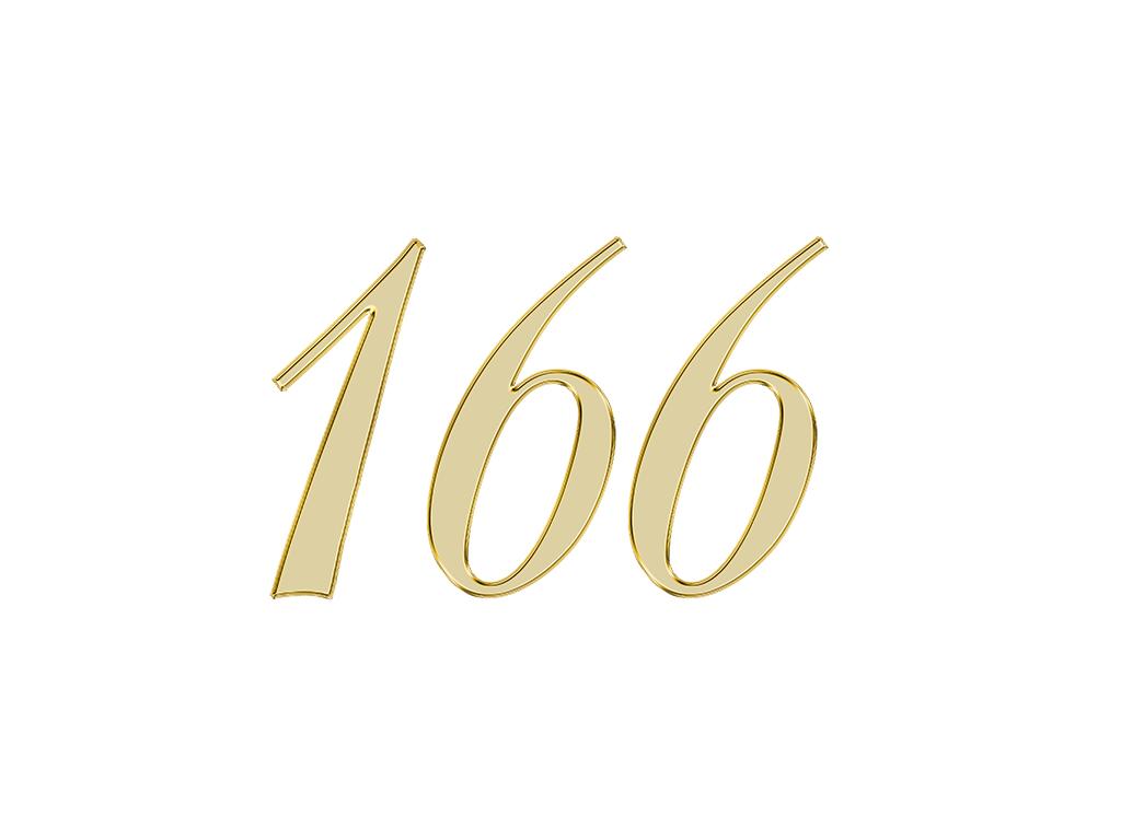 エンジェルナンバー 166