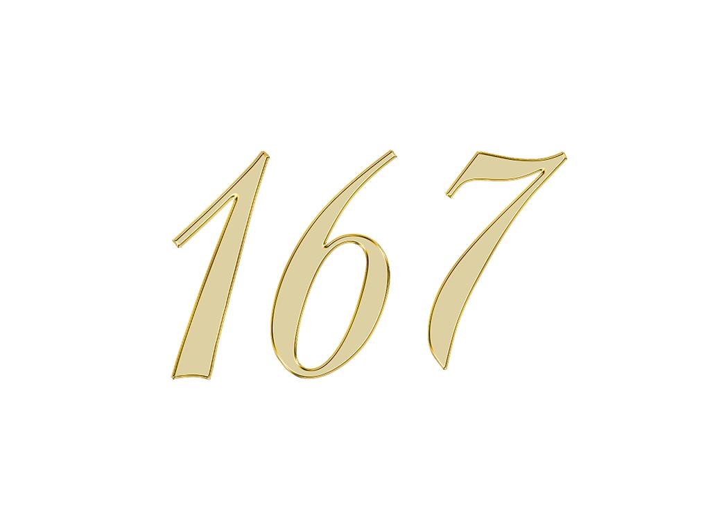 エンジェルナンバー 167