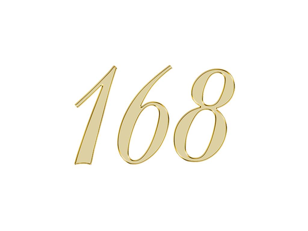 エンジェルナンバー 168