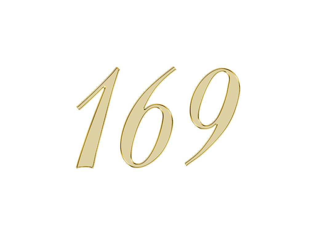 エンジェルナンバー 169