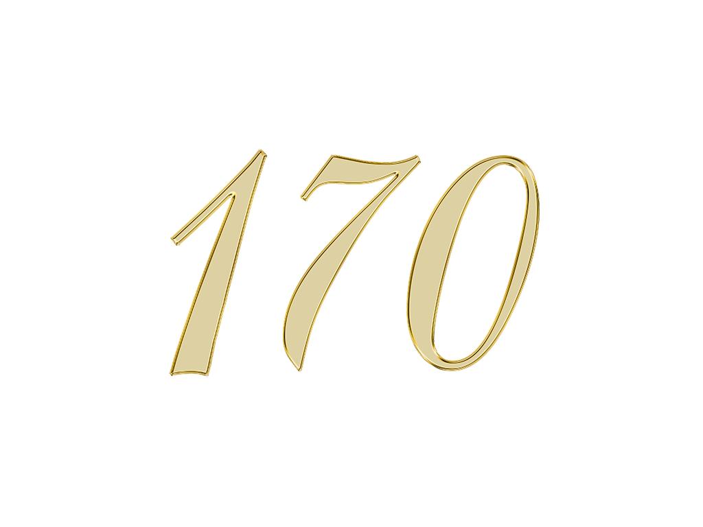 エンジェルナンバー 170
