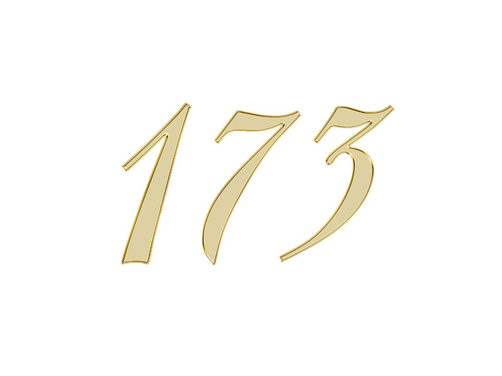 エンジェルナンバー 173