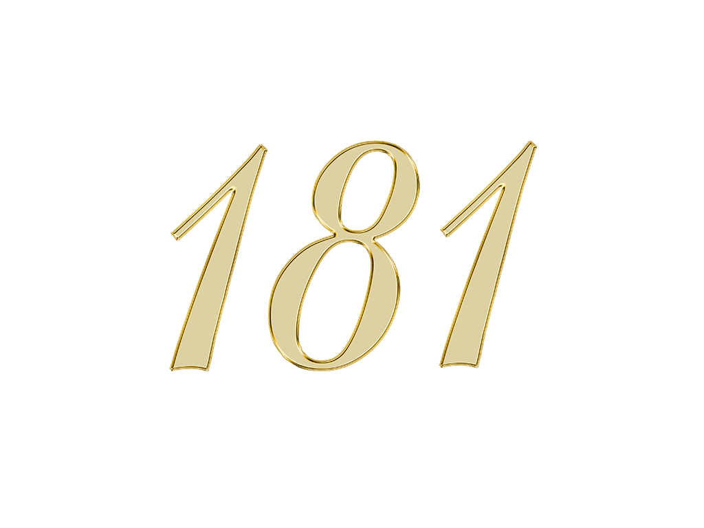 エンジェルナンバー 181