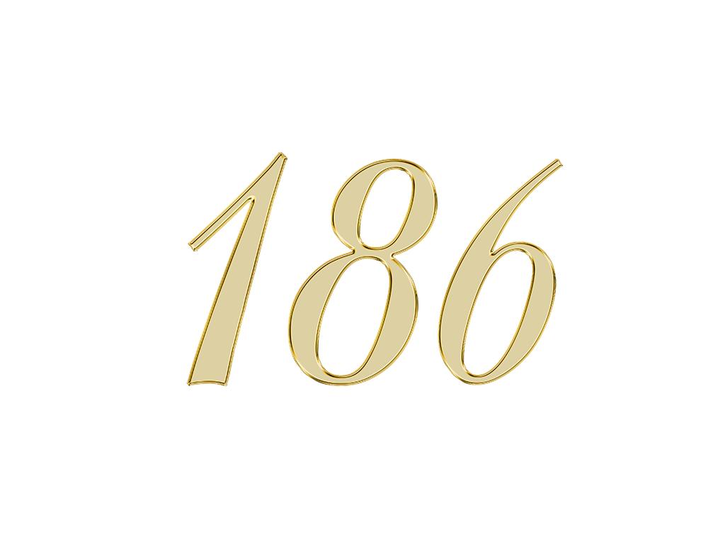 エンジェルナンバー 186