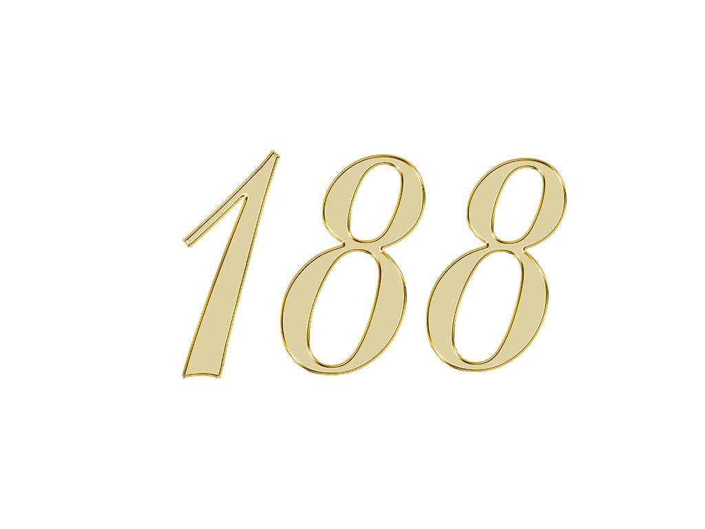エンジェルナンバー 188