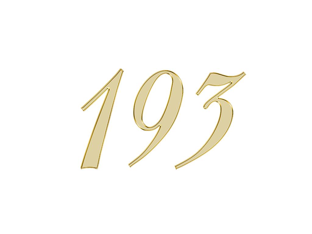 エンジェルナンバー 193