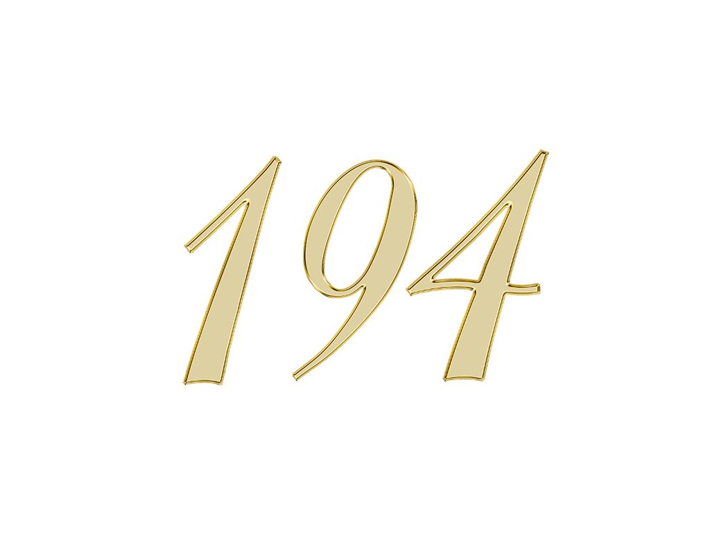 エンジェルナンバー 194