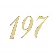 エンジェルナンバー 197