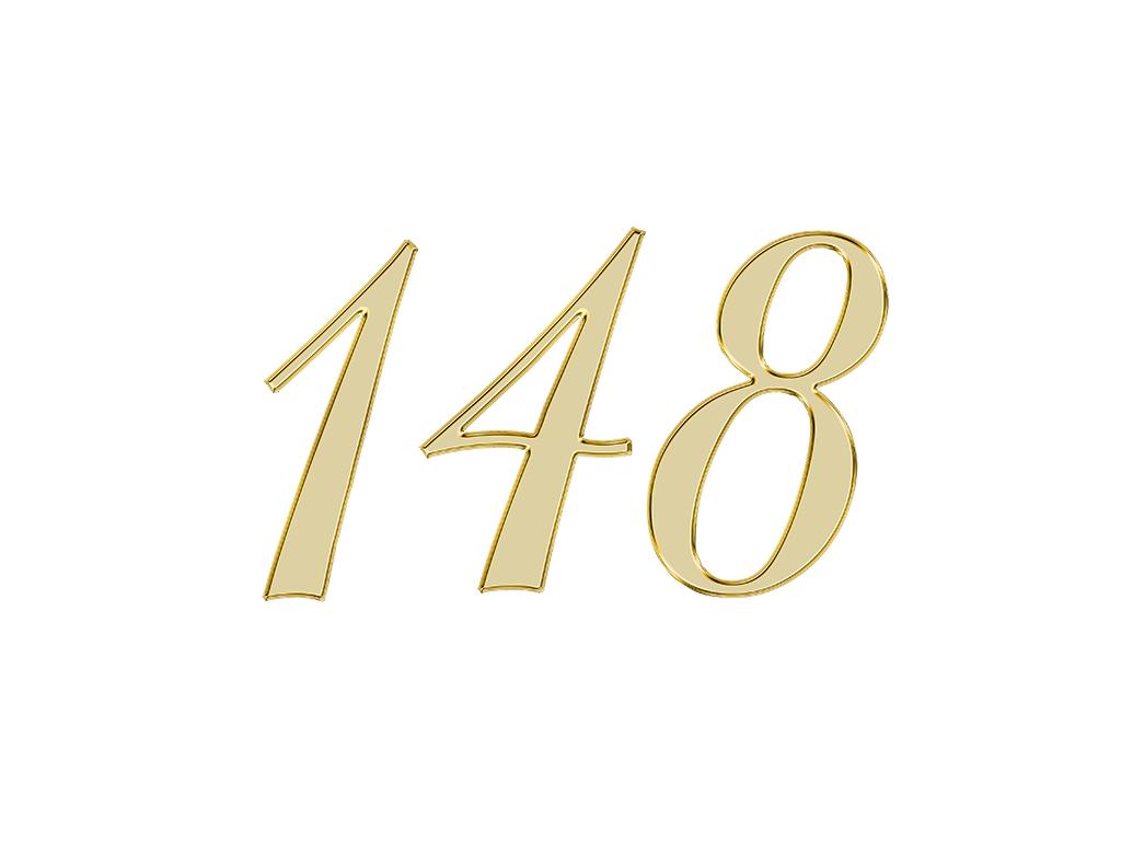 エンジェルナンバー 148