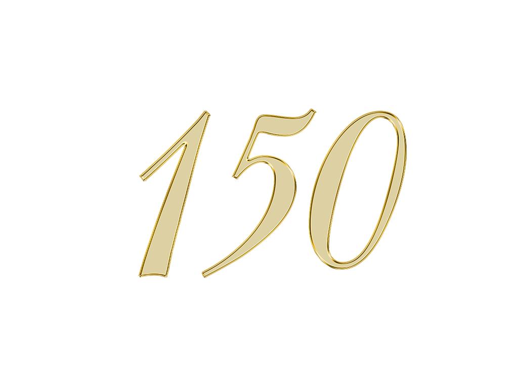 エンジェルナンバー 150