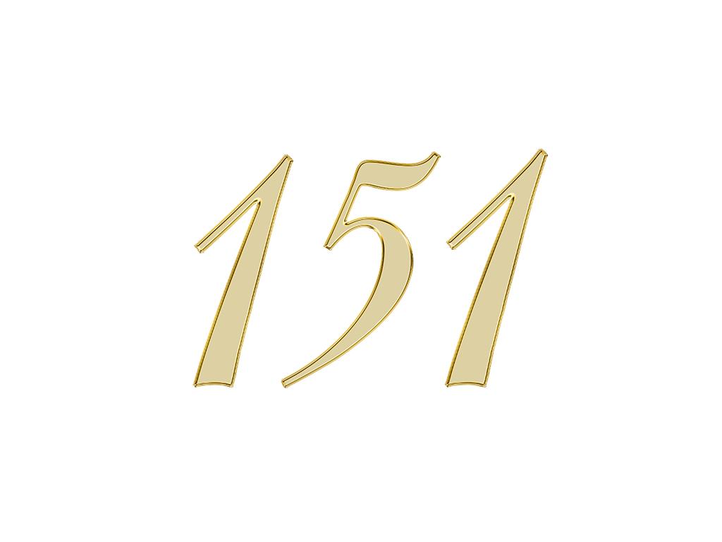 エンジェルナンバー 151