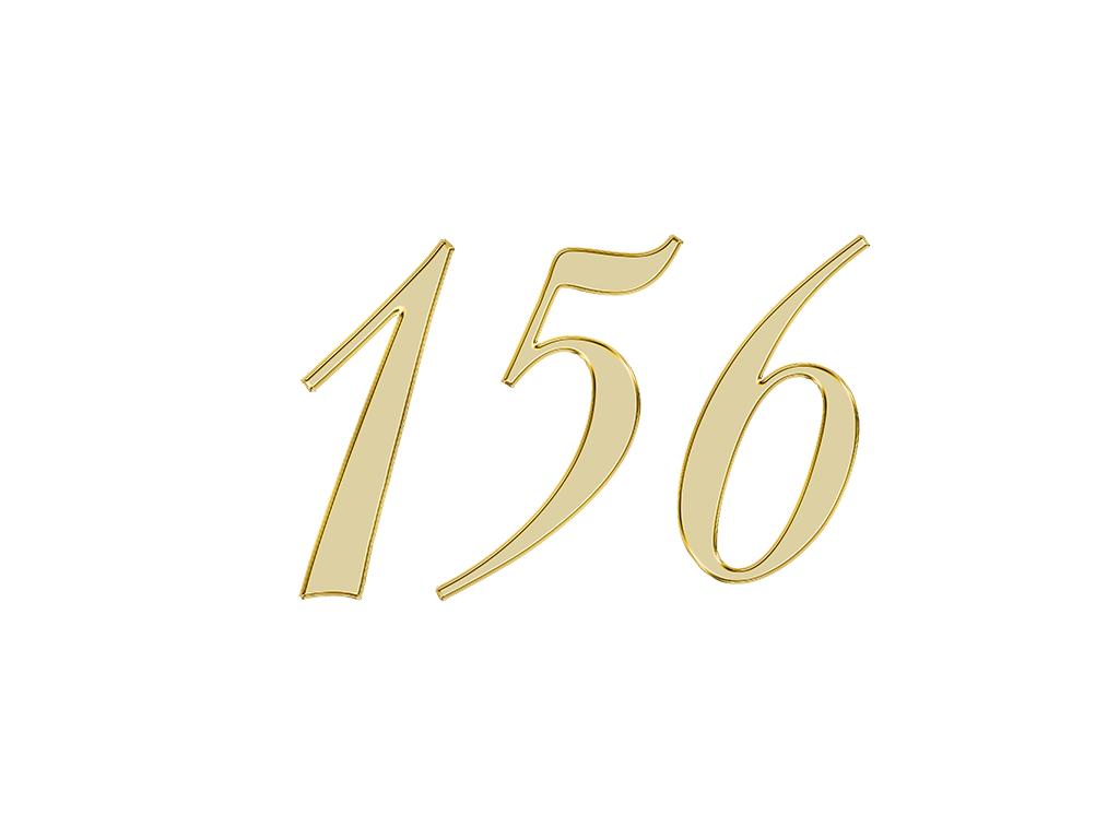 エンジェルナンバー 156