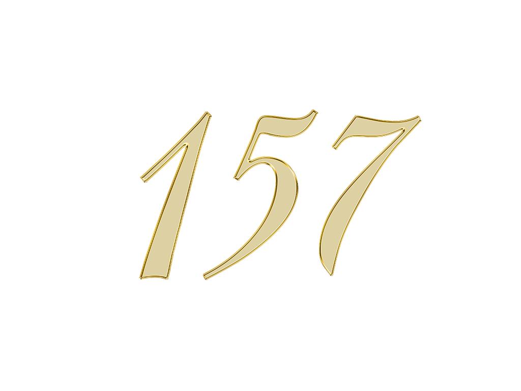 エンジェルナンバー 157