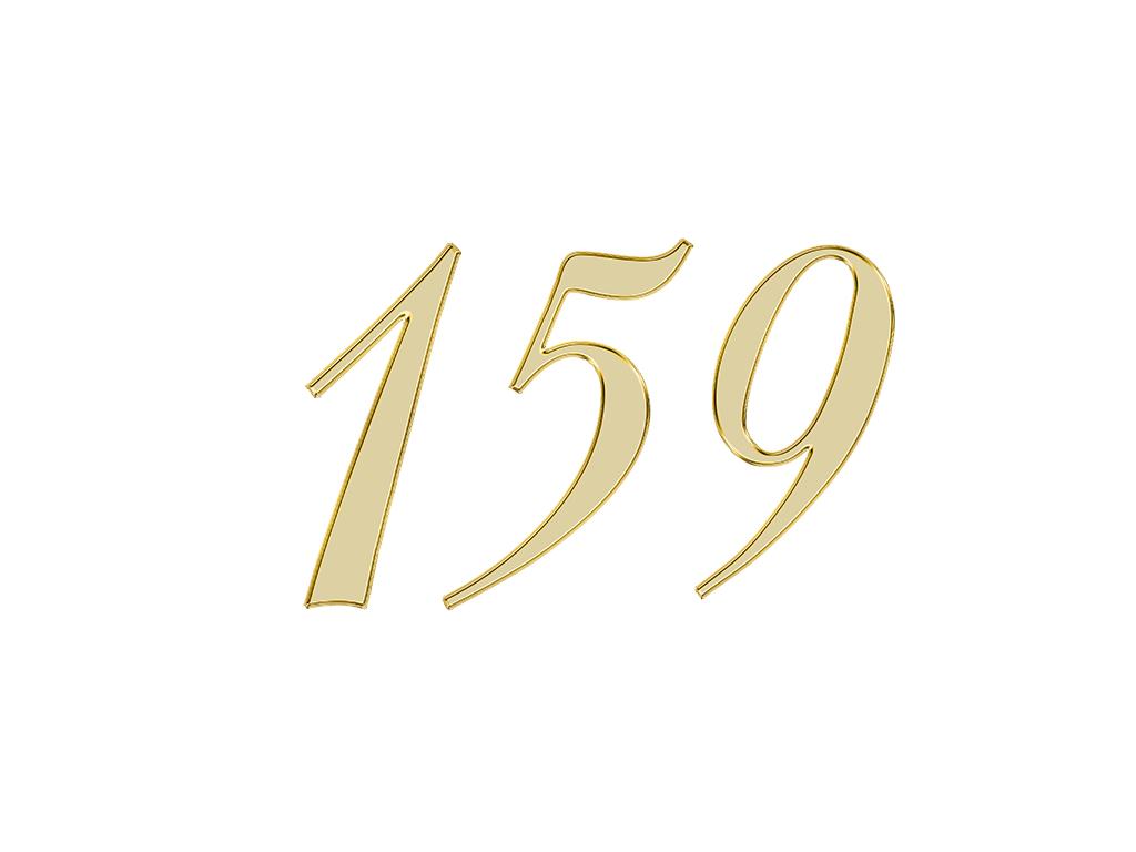 エンジェルナンバー 159