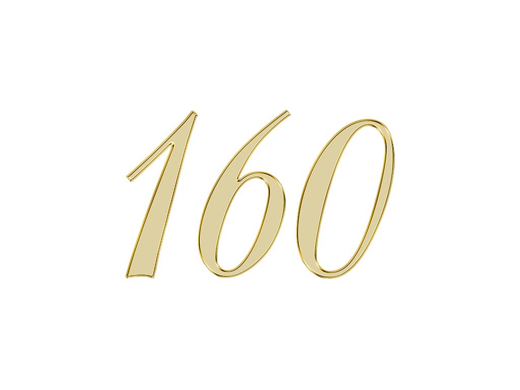エンジェルナンバー 160