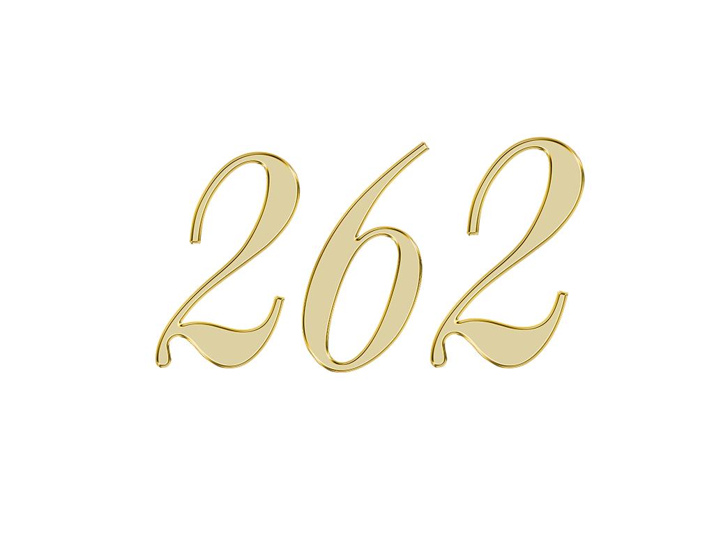 エンジェルナンバー 262